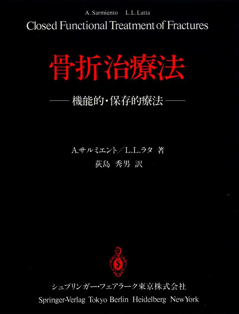 image0-001-1-2