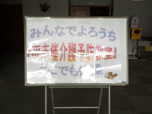 20160216_132056
