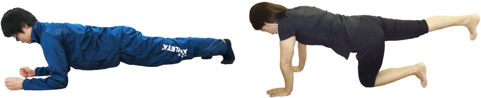 体幹を強化する為の重要なポイント