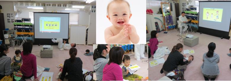 乳幼児の体幹トレーニング風景