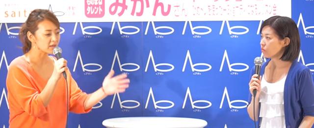 ひめトレ動画集その2